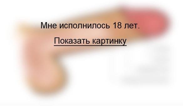 Скачать Программу Для Обрезания Фото - фото 11